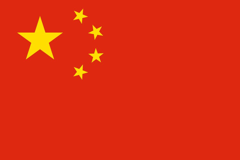 china-flag-png-large