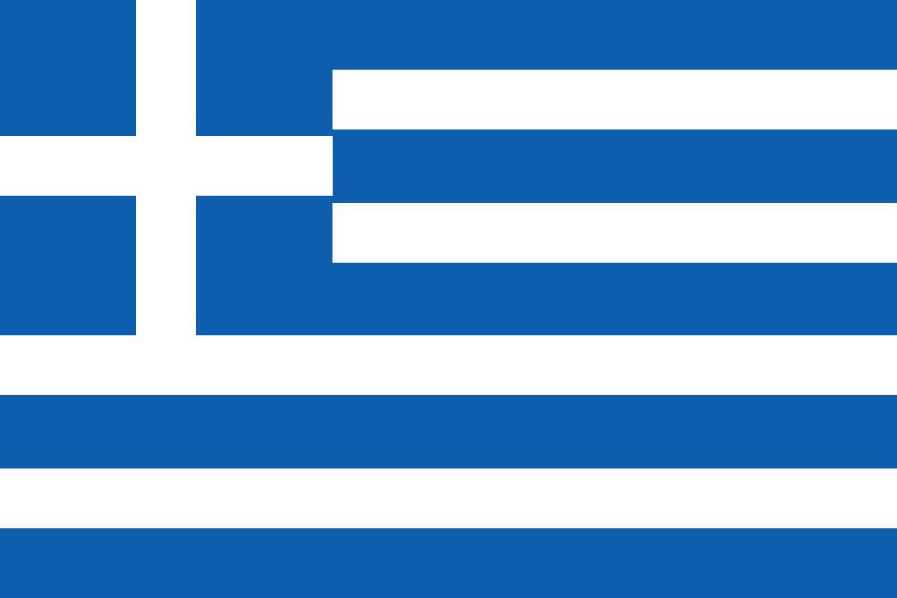 greece-flag-png-large