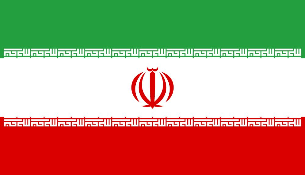 iran-flag-png-large