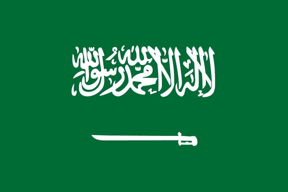 saudi-arabia-flag-png-large